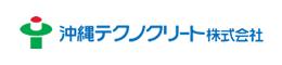 沖縄テクノクリート株式会社